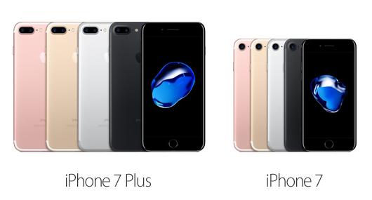 novo-iphone-7-plus